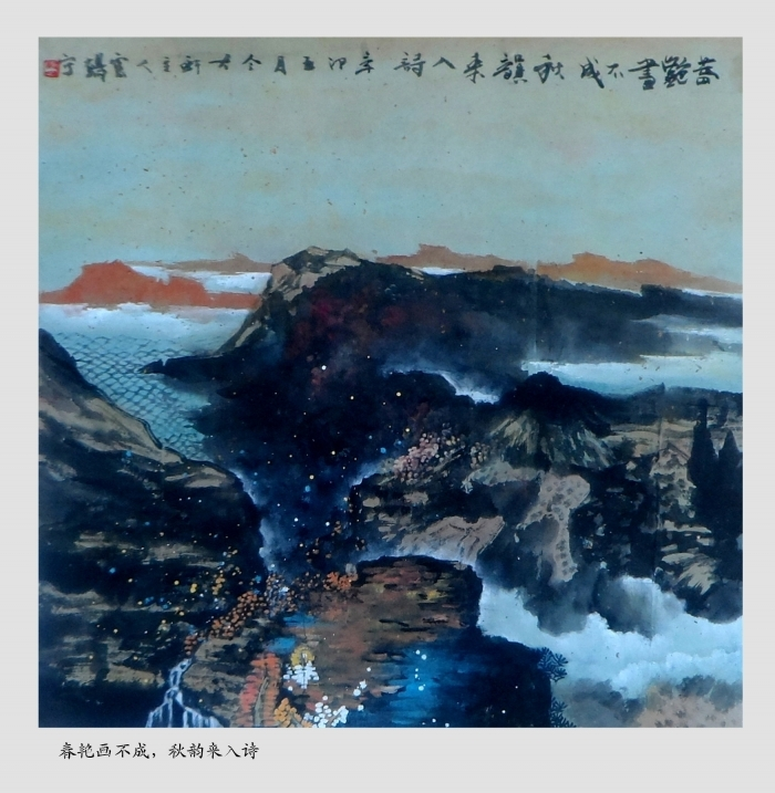 Zhang Heding Chinesische Kunst - Mountains in Autumn