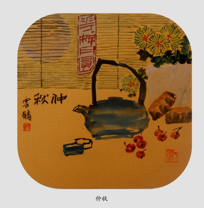 Zhang Heding Chinesische Kunst - Mid-Autumn Festival