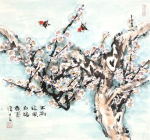 Zeitgenössische chinesische Kunst - Painting of Flowers and Birds in Traditional Chinese Style 7